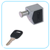 Ingersoll patio door lock
